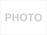 Тротуарная плитка Ромб 140х240х40